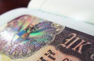 документы на визу в Великобританию