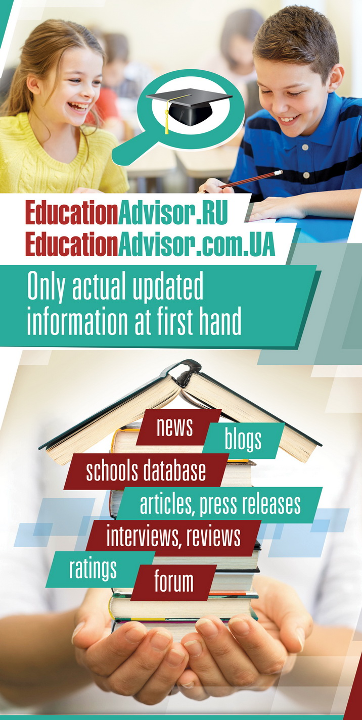 EducationAdvisor.Ru-2019