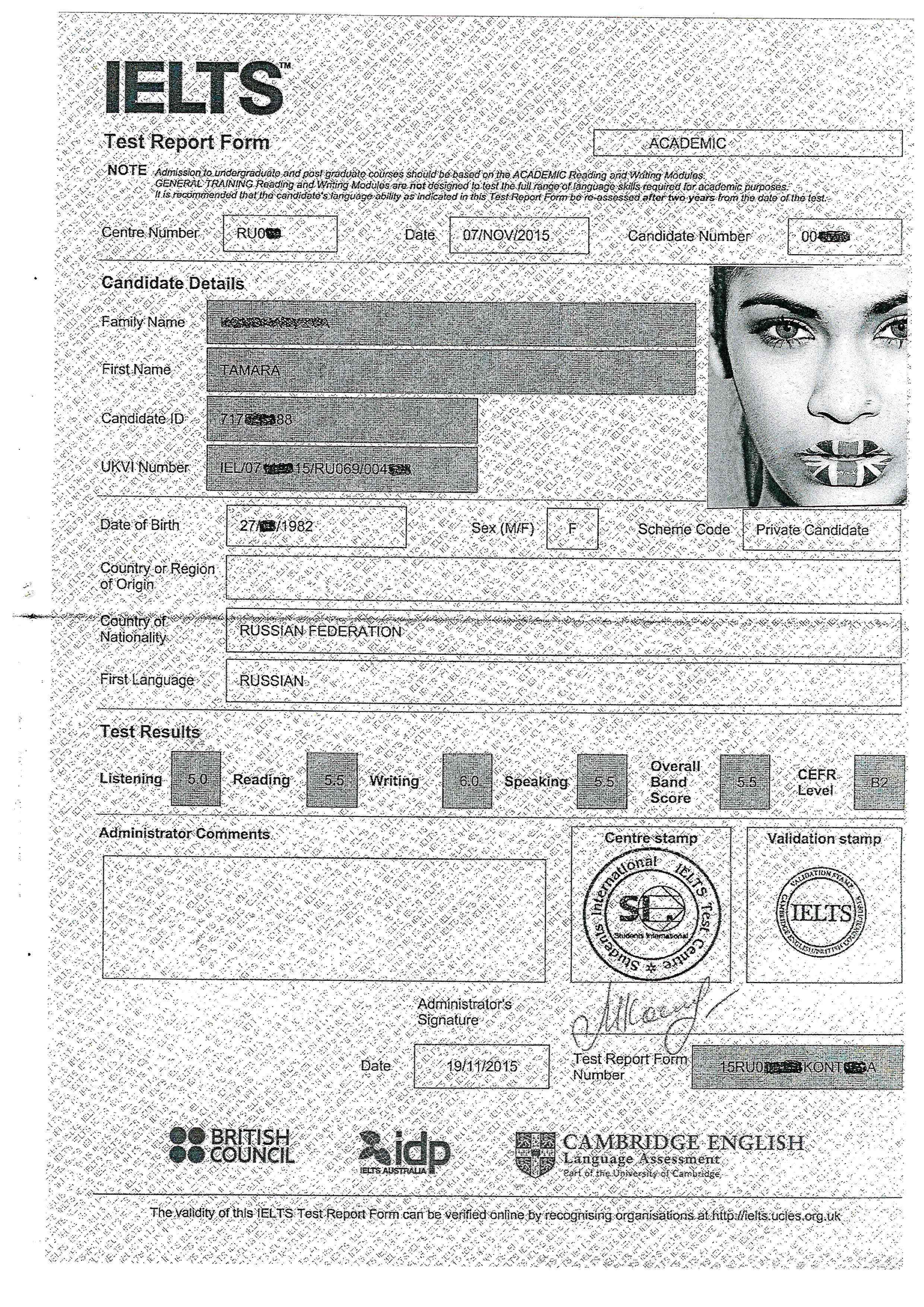 Образец теста IELTS для визы в Великобританию