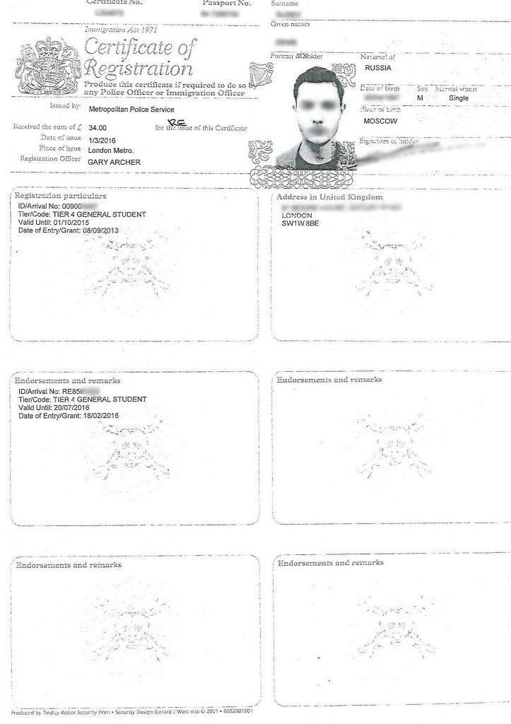 Сертификат о регистрации в полиции Великобритании